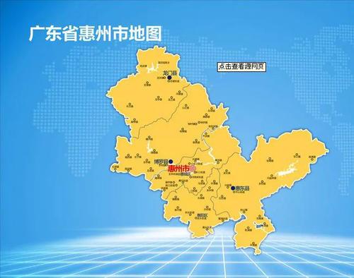 惠州白条爱家分期境外花呗能提现,一般人不知道